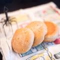 Warbros brödkakor med morot